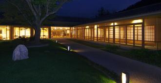 宇多野青年旅舍 - 京都 - 建筑