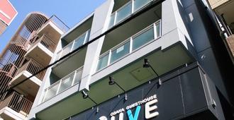 大阪hive民宿 - 大阪 - 建筑