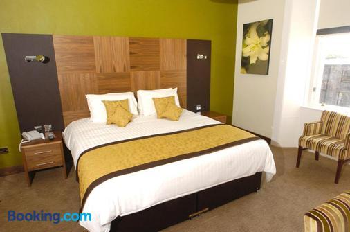 橡果国际酒店 - 格拉斯哥 - 睡房