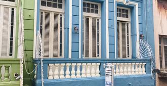 蔚蓝殖民风民宿 - 哈瓦那 - 户外景观