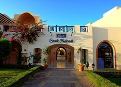 伊贝罗泰尔马卡迪海滩酒店 - 赫尔格达 - 建筑