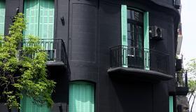 艺术工厂苏荷住宿加早餐旅馆 - 布宜诺斯艾利斯 - 建筑