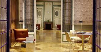 马德里阿克塞尔酒店 - 仅限成人 - 马德里 - 大厅