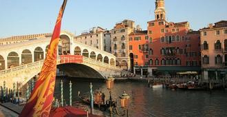 威尼斯里阿尔多酒店 - 威尼斯