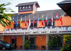 暹罗精品酒店 - 武里南 - 建筑