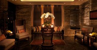 王府半岛酒店 - 北京 - 休息厅