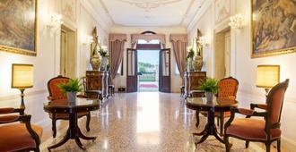 巴巴里奇别墅 - 威尼斯 - 大厅