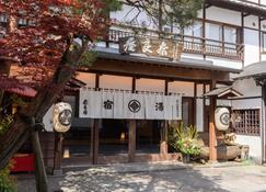 奈良屋日式温泉旅馆 - 草津町 - 建筑