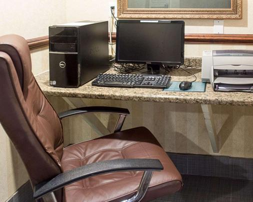 匡蒂科优质套房酒店 - 斯塔福德(弗吉尼亚州) - 商务中心
