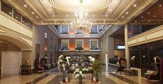 欧洲公园酒店 - 伊斯坦布尔 - 大厅