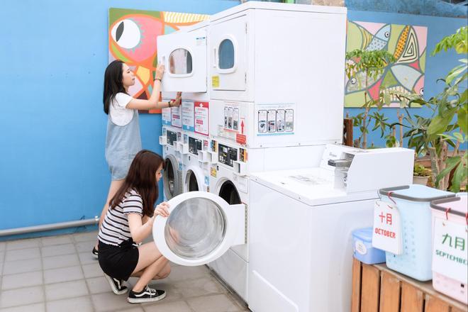 贝壳窝港都青年旅舍 - 高雄市 - 洗衣设备