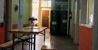 Hostal Tricontinental - 瓦尔帕莱索 - 餐厅