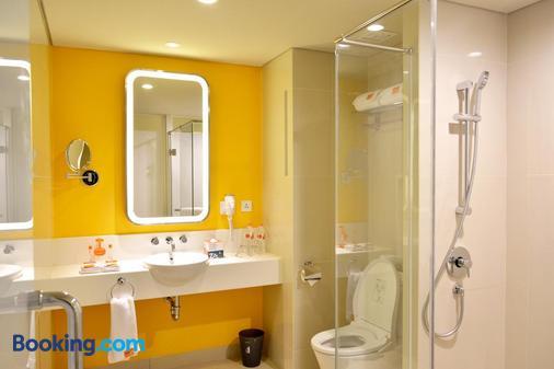 贝克西哈里斯会议酒店(harris Hotel & Conventions Bekasi) - 贝克西 - 浴室