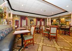 巴尔的摩美洲最佳价值酒店 - 巴尔的摩 - 餐馆
