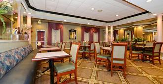 巴尔的摩美国最有价值旅馆 - 巴尔的摩 - 餐馆