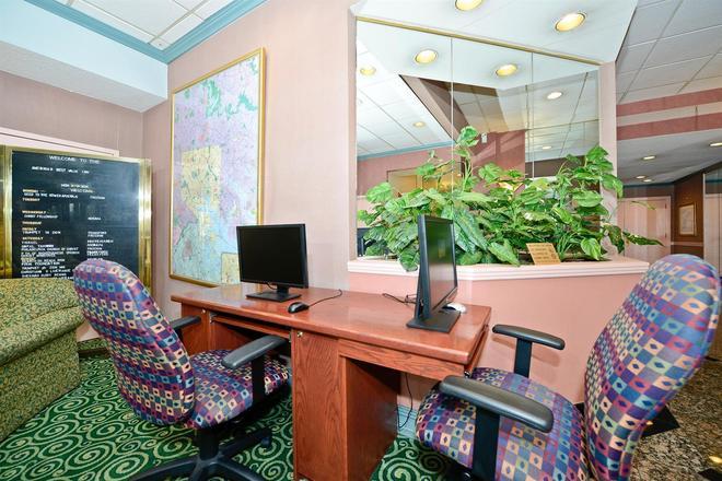巴尔的摩美洲最佳价值酒店 - 巴尔的摩 - 商务中心
