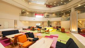 宇宙广场国际交流中心酒店 - 大阪 - 休息厅