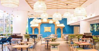 布加勒斯特市中心诺富特酒店 - 布加勒斯特 - 餐馆