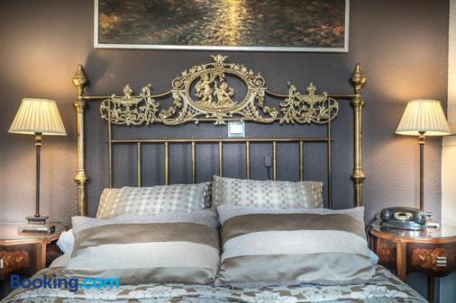 拉斯布里萨斯精品酒店 - 桑坦德 - 睡房