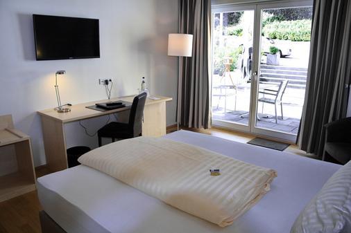 瑟芭思特诗福酒店 - 餐厅 - 波恩(波昂)