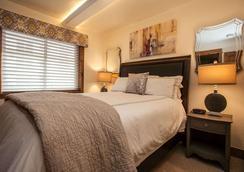 安特勒斯公寓酒店及会议中心 - 范尔 - 睡房