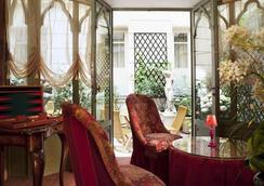 香碧歌舍丽榭酒店 - 巴黎 - 大厅