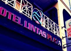 林达斯广场酒店 - 亚庇 - 户外景观
