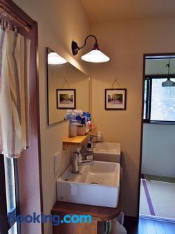东山之宿 缘侧 - 京都 - 浴室