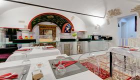 斐欧里赛塔修道院酒店 - 博洛尼亚 - 餐馆
