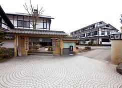 大分汤布院温柔之乡酒店 - 由布市 - 建筑