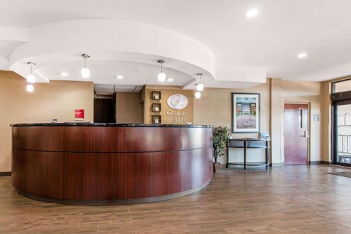 塔斯卡卢萨大学附近凯富套房酒店 - 塔斯卡卢萨 - 柜台