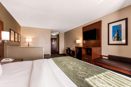塔斯卡卢萨大学附近凯富套房酒店 - 塔斯卡卢萨 - 睡房