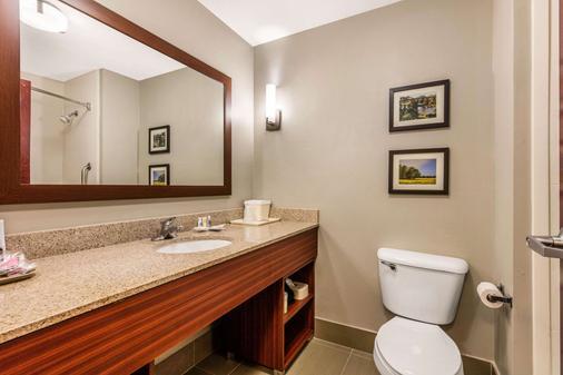 塔斯卡卢萨大学附近凯富套房酒店 - 塔斯卡卢萨 - 浴室