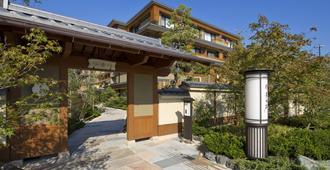 花传书酒店 - 京都