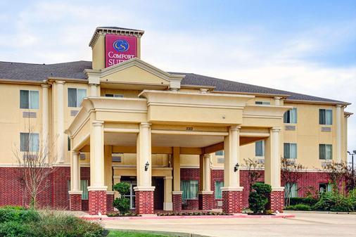德克萨斯大道舒适套房酒店 - 大学城 - 建筑