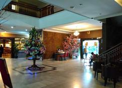 彩虹度假酒店 - 丹戎槟榔 - 大厅
