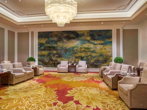 西宁新华联诗铂高级服务公寓 - 西宁 - 会议室