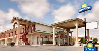 圣安吉洛温德姆戴斯酒店 - 圣安杰罗