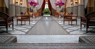 皇家曼苏尔马拉喀什酒店 - 马拉喀什 - 大厅