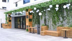 康铂酒店上海自然博物馆店 - 上海 - 建筑