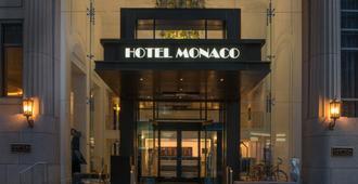 摩纳哥匹兹堡金普顿酒店 - 匹兹堡 - 建筑