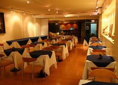 波西托斯广场酒店 - 蒙得维的亚 - 餐馆