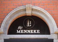 赫梅内克酒店 - 哈瑟尔特 - 建筑