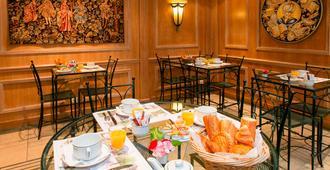 巴黎和平酒店 - 巴黎 - 餐馆