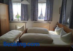 贝佐尔德酒店 - 罗滕堡 - 睡房