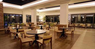 安卡拉假日酒店 - 楚库兰巴尔 - 安卡拉 - 餐馆