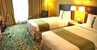 马六甲假日酒店 - 马六甲 - 睡房