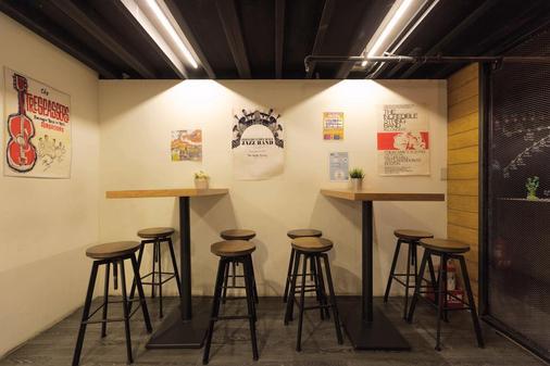 天使青旅(台北西门馆) - 台北 - 酒吧