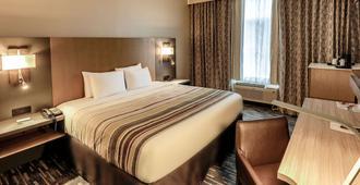 卡尔森纳什维尔机场江山套房旅馆 - 纳什维尔 - 睡房