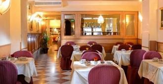 威尼斯里阿尔多酒店 - 威尼斯 - 餐馆